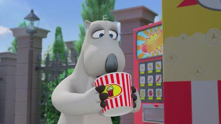 倒霉熊:倒霉熊去买爆米花,一个喷嚏把机器给砸碎了,笑