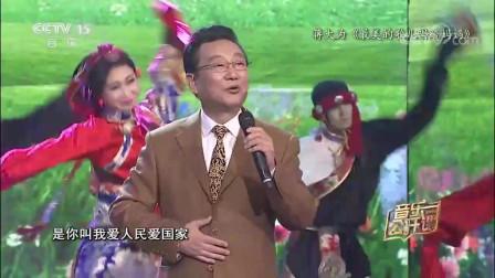 蒋大为最厉害的一首歌,连朱之文也比不过,好听到不服不行!