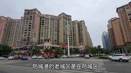 实拍广西防城港,候鸟老人越来越多,现在房价和租房怎么样?