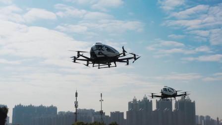 广州上空出现空中的士,全程无人驾驶,可停你家楼顶,不怕堵车了