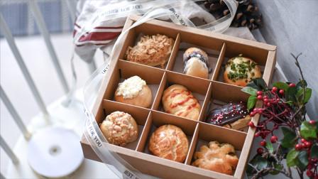 10分钟教你制作9款迷你台式面包做成超暖心的伴手礼盒