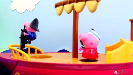 成长益智玩具,灰太狼行驶泰坦尼克号船和佩奇集合!