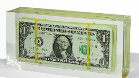 如何把4块钱变成很有钱的样子?牛人神操作,一秒变土豪