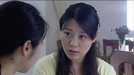 为你钟情大结局:刘春牺牲后施慧患上失忆症被来看她的战友发现了