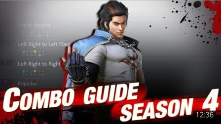 Tekken 7 S4 Combo Guide #2 Lars