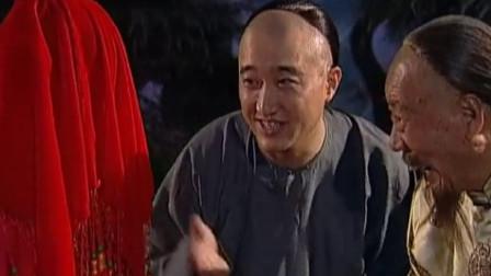 老王爷欺男霸女,庞振坤直接想法整他,为民除害!