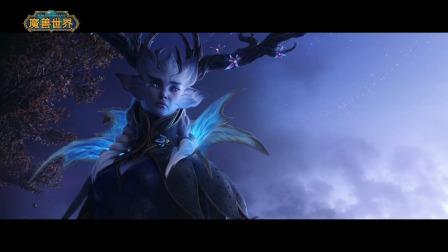 魔兽世界新宣传动画