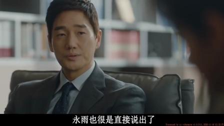 李宝英为了初恋男友的前程,《花样年华,生如夏花》第六集