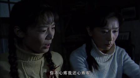 天啸:马琳来高原办小学,却被误会是特务,组竟要解散小学