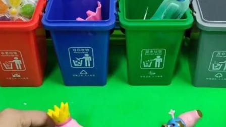 佩奇把不听话的乔治扔进了垃圾桶里!