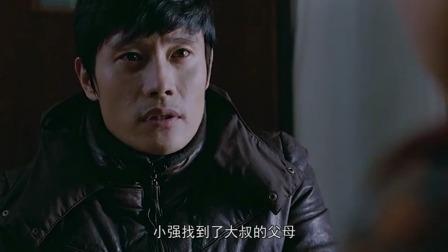 韩国经典复仇电影,全程没有多余的镜头,看完让人难以呼吸