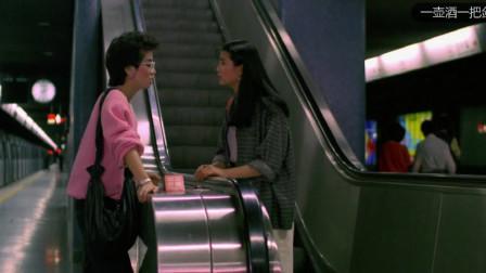 缘份电影中两人兜兜转转还是在最初相遇的地方找回彼此