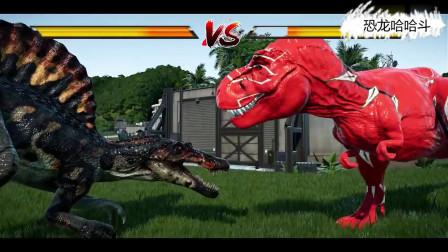 红色霸王龙激战棘背龙 恐龙动漫