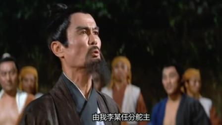 《江湖三女侠》电影:恶贼朱天翔取玄铁神剑斩武林之尊盟主