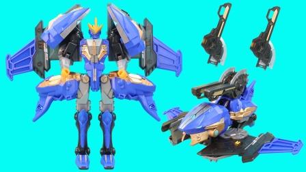 钢铁飞龙3锯齿狂鲨机甲变形玩具