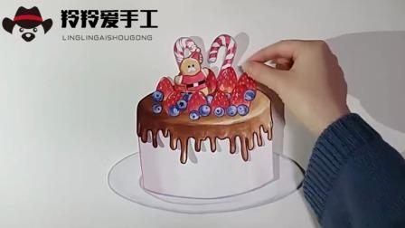 定格动画,做一个圣诞节蛋糕到底要几步?