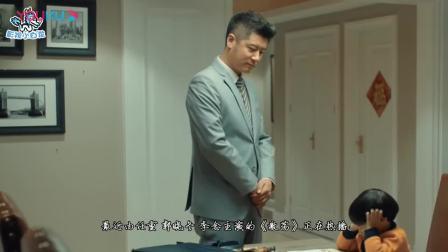 激荡:陆江涛气老丈人,老婆要跟他拼命,这场戏太精彩了
