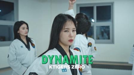 虎队跆舞《DYNAMITE》真养眼!主力成员再造爆款作品!