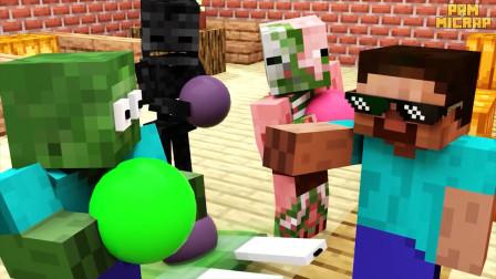 我的世界动画-怪物学院-保龄球-Mine Plus