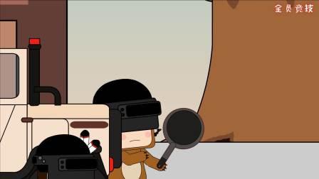 迷你世界吃鸡动画第371集:熊兄弟使用烈焰平底锅
