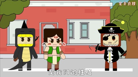 迷你世界吃鸡动画第372集:海盗三兄弟发射信号枪用空投钓鱼