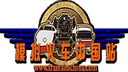 录屏国外视频:TSRE5任务制作教程