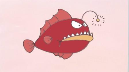 291 灯笼鱼怎么画?一起来看看吧