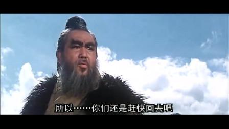鬼怒川:少林和尚和老伯对战,被打伤了