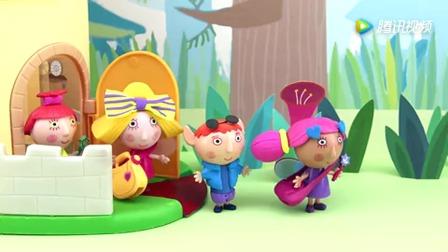 班班和莉莉的小王国第2季:班班和莉莉全集一起玩橡皮泥班班和莉
