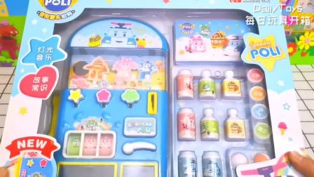 变形警车珀利饮料贩卖机玩具!还带摇奖功能哦!