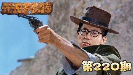 炉石传说:【天天素材库】 第220期