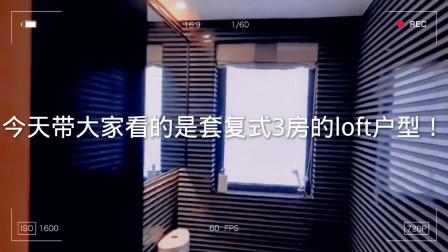 loft双层公寓,超现代风格闺蜜非常喜欢了,太喜欢我闺蜜了!!