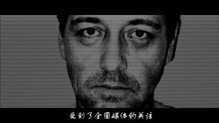 《大卫戈尔的一生》:罪被处决前向记者喊冤,原来背后还有隐情