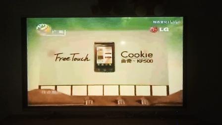 2008.12.23LG Cookie曲奇KP500手机马上进入自由触控新时代篇