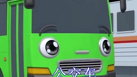 儿童早教玩具认知:公交车、油罐车、拖拉机、直升机!