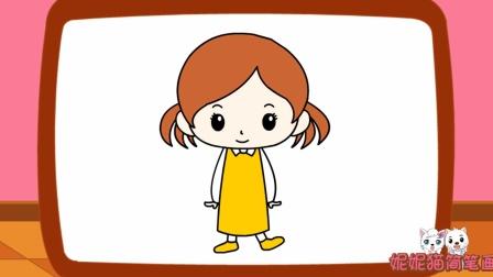 如何画可爱的小女孩儿童卡通简笔画
