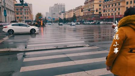 吉林省第三大城市,火车站站前街,冬雨中的散步(3)
