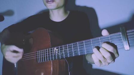 许巍-《故乡》吉他弹唱