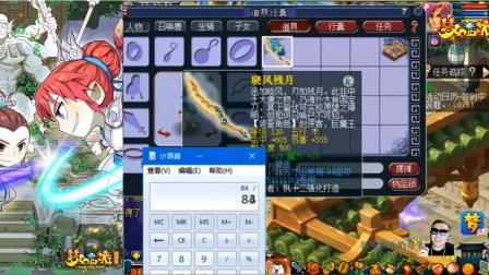 """梦幻西游:惊现120""""变异武器"""",老王分析半天也看不懂摸不透"""