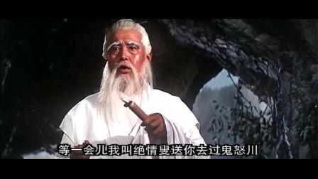 鬼怒川:姑娘的武功和老伯都不是一个级别的