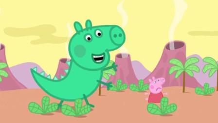 儿童恐龙动画片第22集