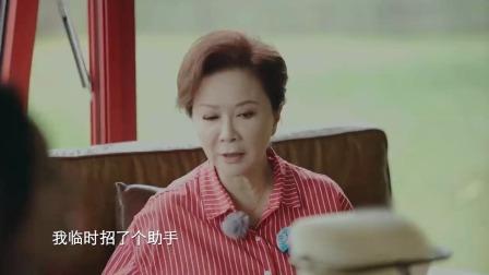 你好生活2:蔡明现场招助理,大家踊跃报名