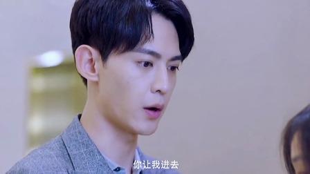 徐嘉修:我认真且严肃的接受了你的告白