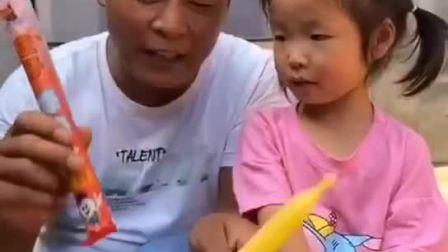 趣味童年:我有两个棒棒冰,哪个是小宝贝的呢