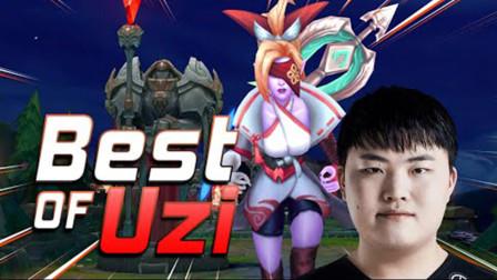 英雄联盟:世界第一薇恩!UZI!