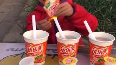 童年趣事:秋天的第一杯奶茶给爸爸妈妈