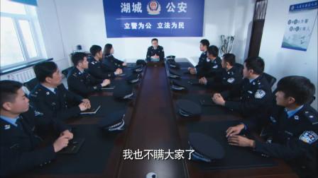 警局接到大案,局长决定成立第九大队,专门负责这个案子