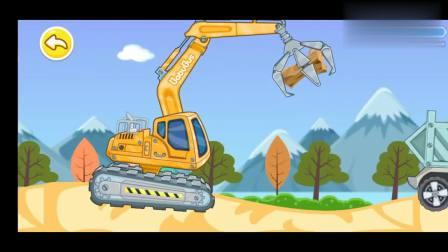 【宝宝巴士】土方车和挖掘机配合,天衣无缝,可以试一试