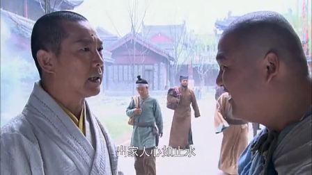 江湖道士自有一番手段,仅凭四道菜肴,便断定了刺客的身份