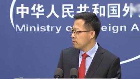 """外交部回应""""五眼联盟""""涉港声明:胆敢损害中国主权 小心眼睛被戳瞎"""